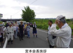中川清掃1