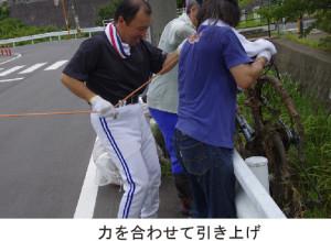 中川清掃4