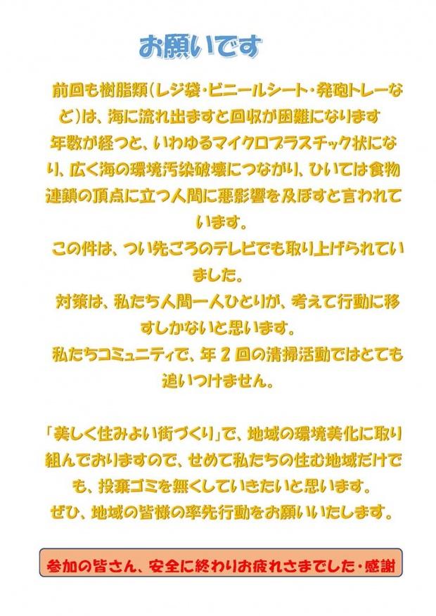 2018nakagawa_8